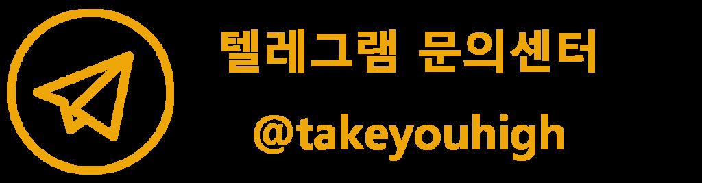 토토사이트_사설토토_먹튀검증_메이저사이트_https://www.safetoto112.com_29
